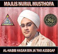 Majlis Nurul Musthofa - Syirillah Yaa Ramadhan ( New Version Indonesia ).mp3