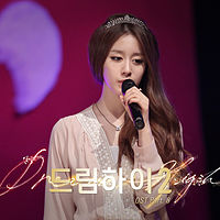 OST Dream High 2 (T-ara_Jiyeon) - Haru Haru [Day By Day].mp3