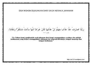 doa mohon dijauhkan dari siksa neraka jahanam.pdf