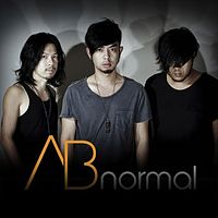 ABnormal feat. เต้น นรารักษ์ - เขาที่เพิ่งเจอกับเธอที่มาก่อน (Ost. หงส์สะบัดลาย).mp3