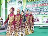 SMK 2014.AVI