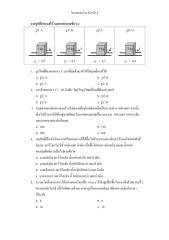 satitTue133747.pdf