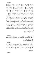 Ruqyah air.pdf