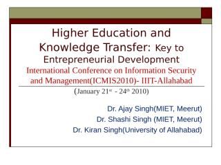 higher education ppt.ppt