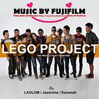 เจ็บ - LEGO PROJECT (เล้าโลม,Jeasmine,Karamail).mp3