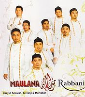 Rabbani  - 14 - Ya Rasulullah.mp3