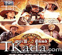 Raja Singam @ TKada.mp3