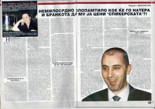 nikola popovski.pdf