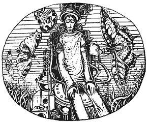 Демин Валерий Никитич #Альманах Научной Фантастики #14.epub