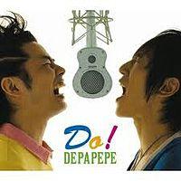FAKE - Depapepe.mp3