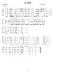 korman.pdf