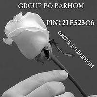 Nancy Ajram Bya3 Wsha6r A9le Bybobarhom Pin:21e523c6 - Nancy Ajram Bya3 Wsha6r A9Le ByBoBarhom Pin:21E523C6
