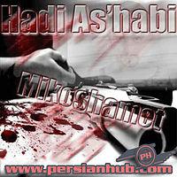 Hadi Ashabi - Mikoshamet - 05 Talafi.mp3