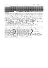 Factura No. 0364.xls