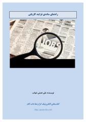 Karyabi.pdf